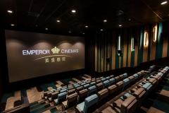 Emperor-Cinemas-R_F